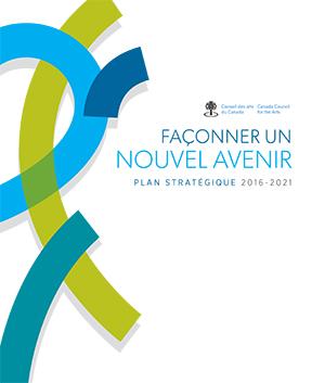 Couverture Plan stratégique 2016